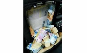 تهريب ملايين الريالات داخل مقعد سيارة اودي
