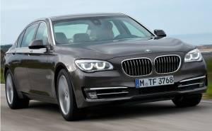 BMW 7 series بي ام دبليو الفئة السابعة-2013 الصدام الامامي