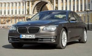 BMW 7 series بي ام دبليو الفئة السابعة-2013 الشبك الامامي