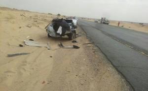 accident in Saudi Arabia