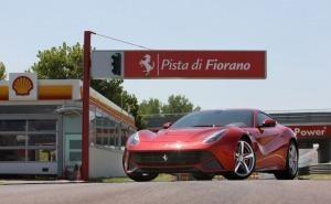 فيراري F12 بيرلينيتا 2013 -الصدام الامامي
