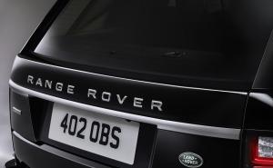 new range rover sentinel