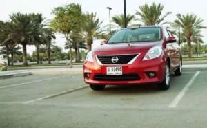 Nissan Sunny - نيسان صني
