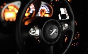 مقود نيسان 370Z