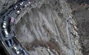 طريق افغانستان الخطير