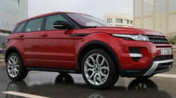 Range Rover Evoque - رنج روفر ايفوك