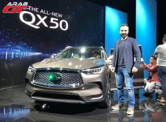 انفينيتي QX50 2019 تظهر في لوس انجلوس مع محرك بنزين بقوة محرك ديزل
