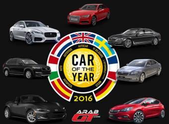 أفضل سبع سيارات لعام 2016