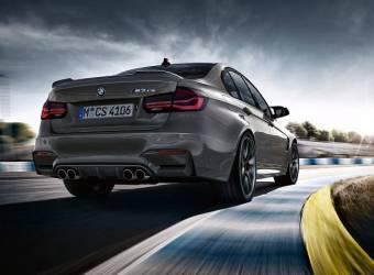 BMW M3 CS تكشف عن نفسها وتعلن عن قوتها