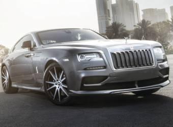 واحدة من أجمل وأقوى سيارات رولز رويس رايث ستعيش في دبي