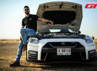 GTR نيسمو تحت تجربة عرب جي تي