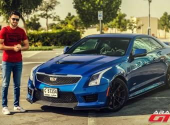 كاديلاك ايه تي اس-في كوبيه Cadillac ATS-V Coupe 2017