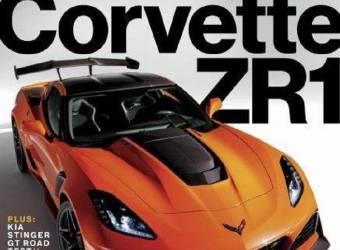 وأخيراً تسريب صور كورفيت ZR1 موديل 2019