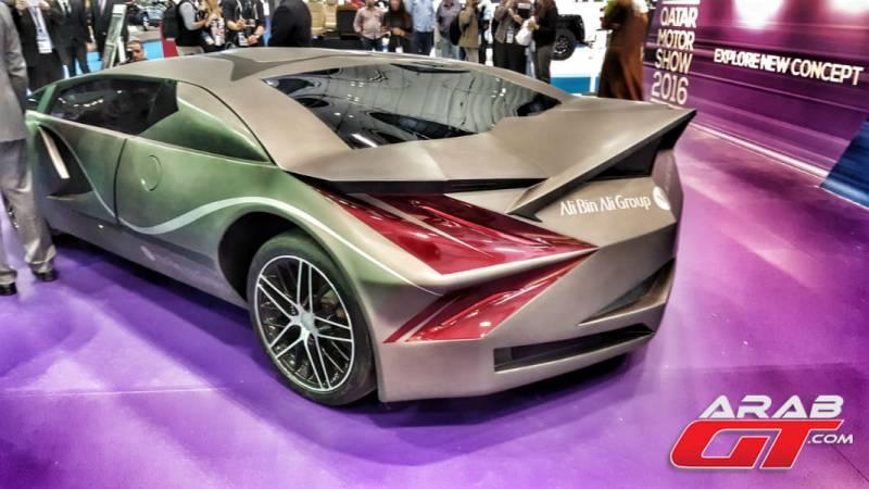 سيارة Elibreia