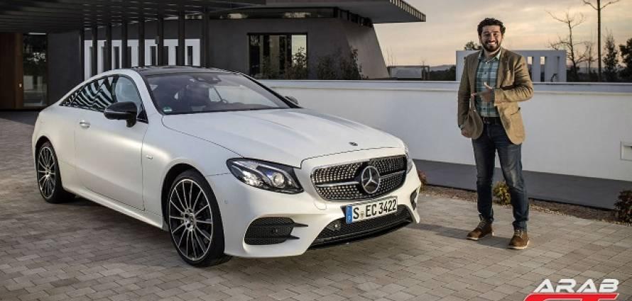 مرسيدس اي كلاس كوبيه Mercedes E-Class Coupe 2017
