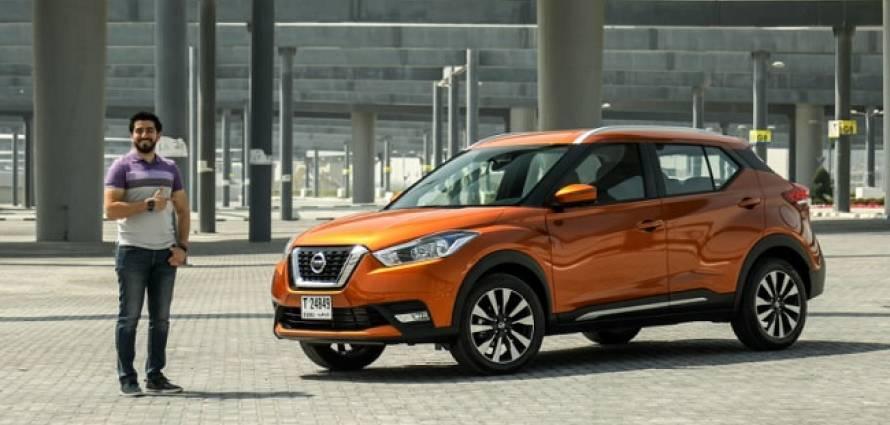 Nissan Kicks 2017 نيسان كيكس