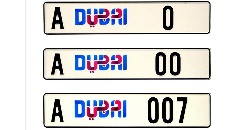 ارقام مميزة: أرقام لوحات مميزة للبيع في دبي