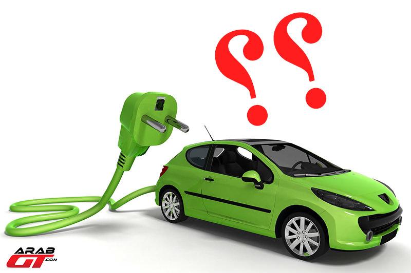 عيوب السيارات الكهربائية التي لا تخبرك بها شركات السيارات