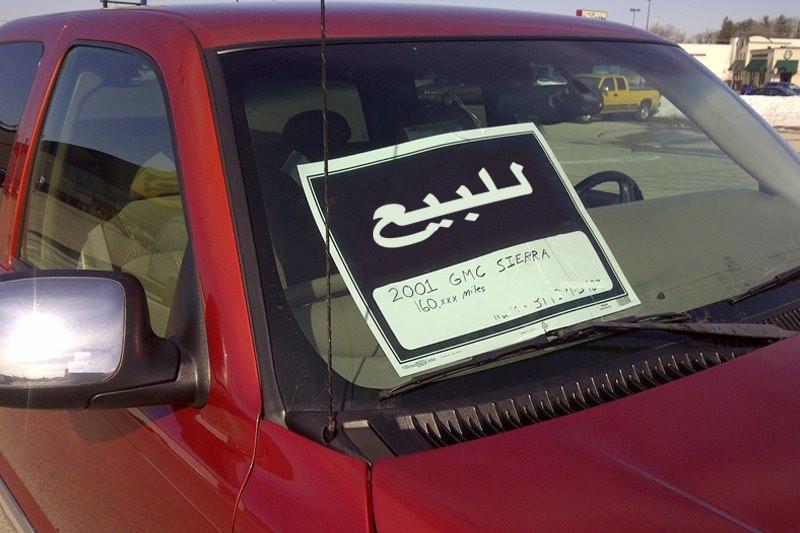 كيف اشتري سيارات مستعملة