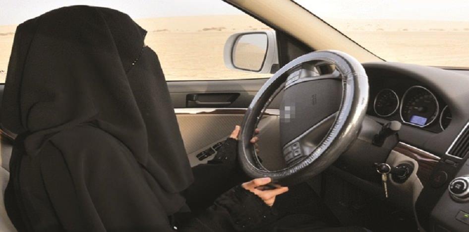 مراكز تعليم القيادة للنساء في السعودية