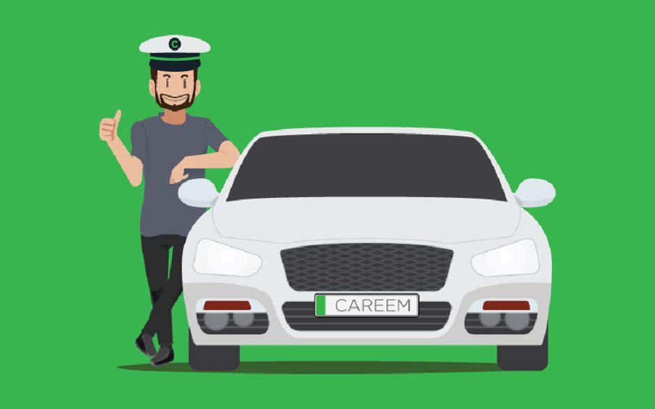 سيارات كريم السعودية