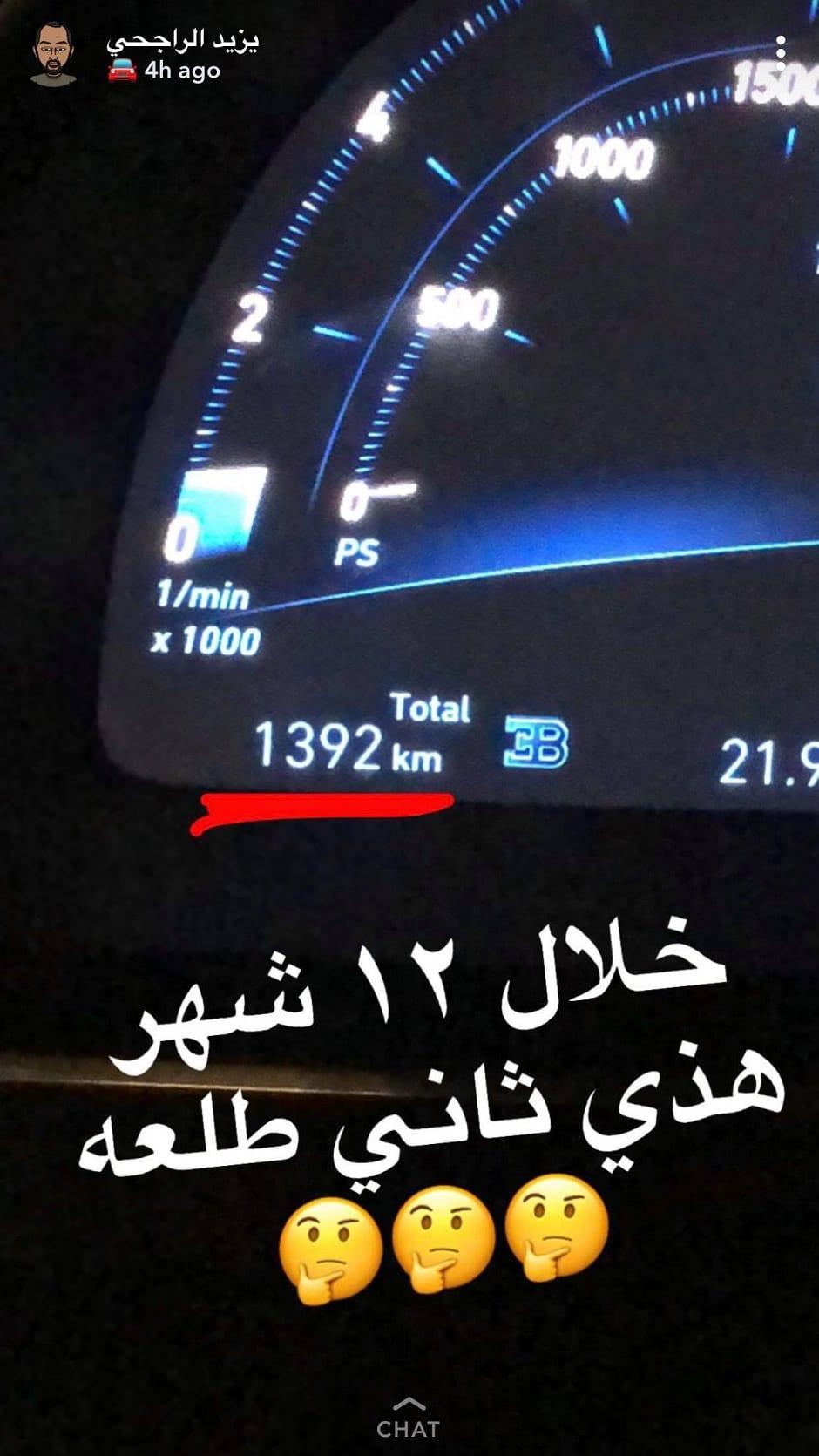 سيارات يزيد الراجحي