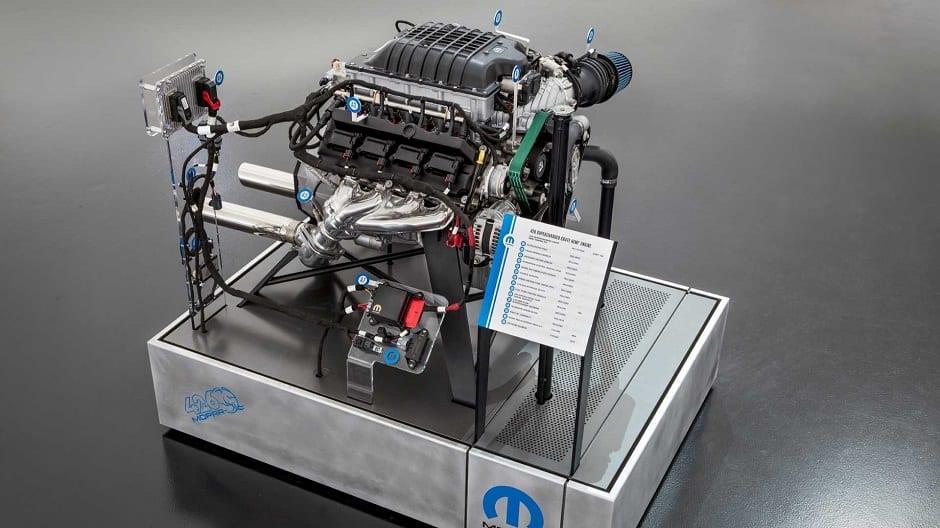 محرك هيمي معدل