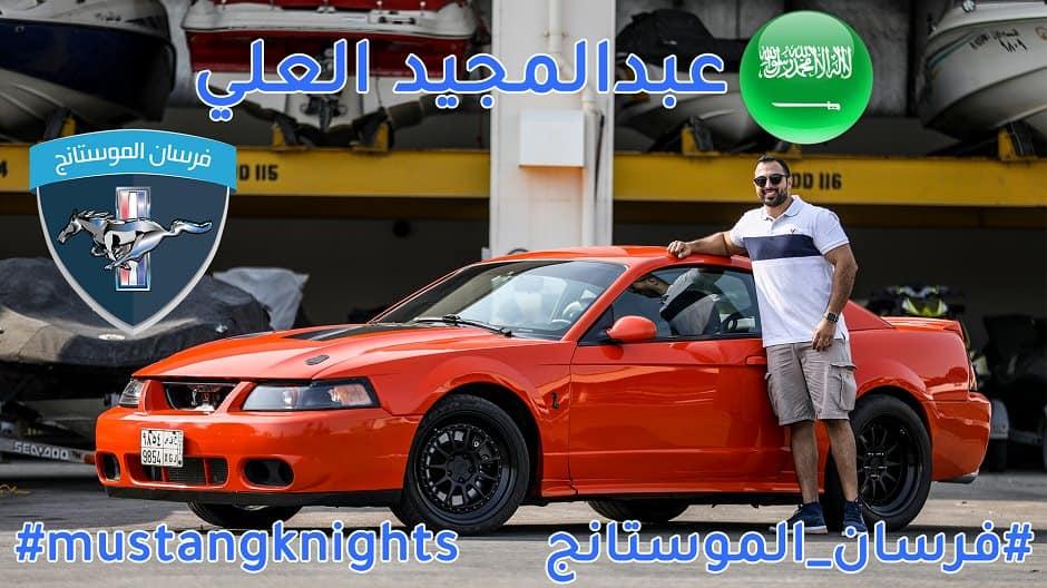 عبدالمجيد العلي