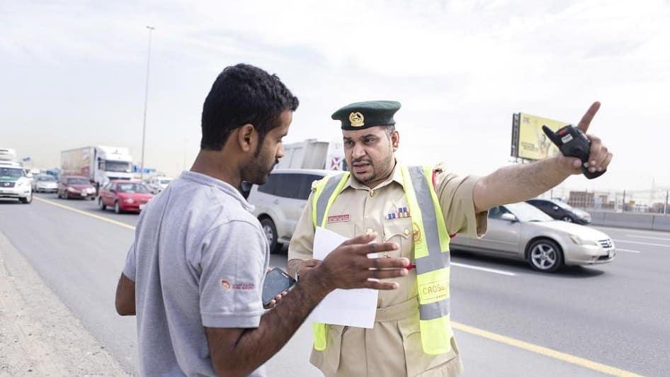 مخالفة السير في دبي