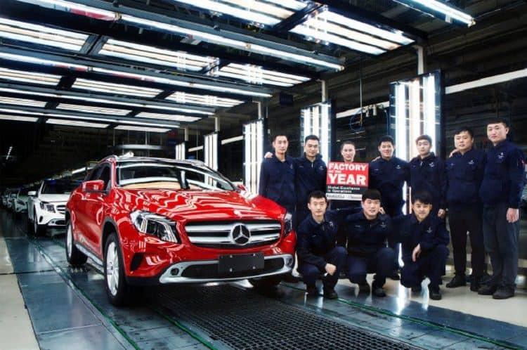 مصنع سيارات مرسيدس في الصين
