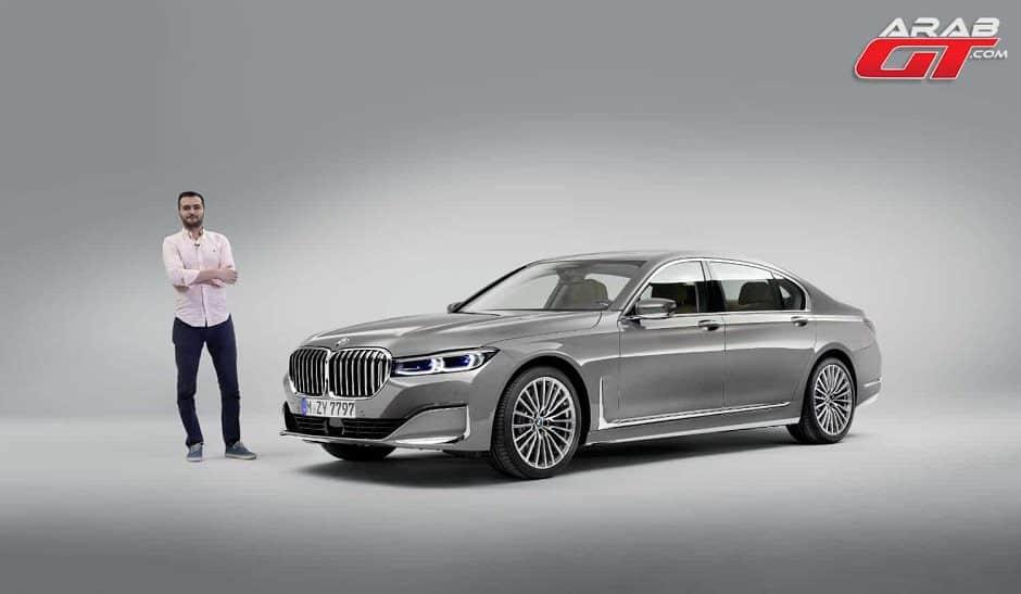 new-BMW-750i