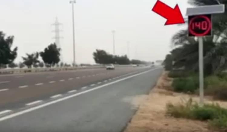 لوحات السرعة الجديدة في أبوظبي