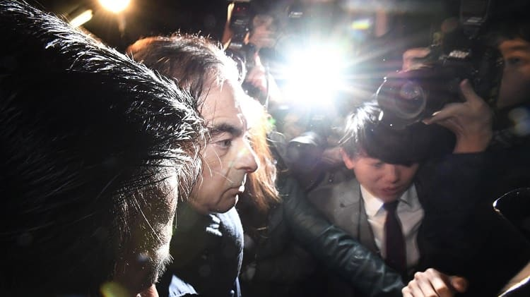 اعتقال كارلوس غصن