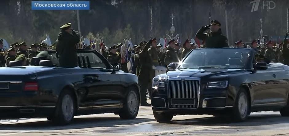 سيارة الرئاسة