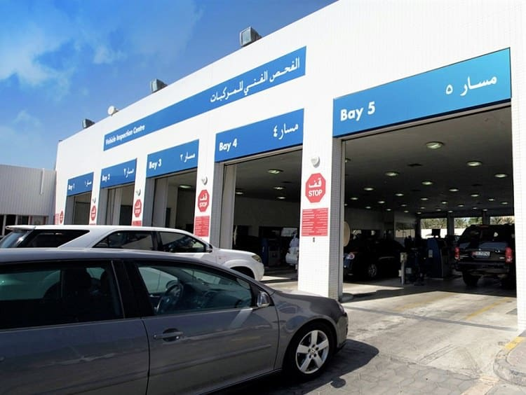 ترخيص المركبات في دبي