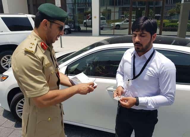 مخالفات دبي خصومات