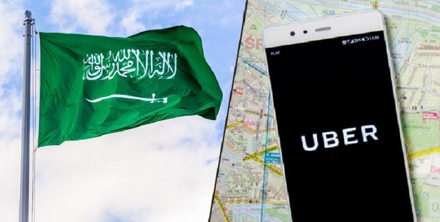 شروط التسجيل في اوبر السعودية بالنسبة للسائق والسيارة 2019 - اهم الشروط