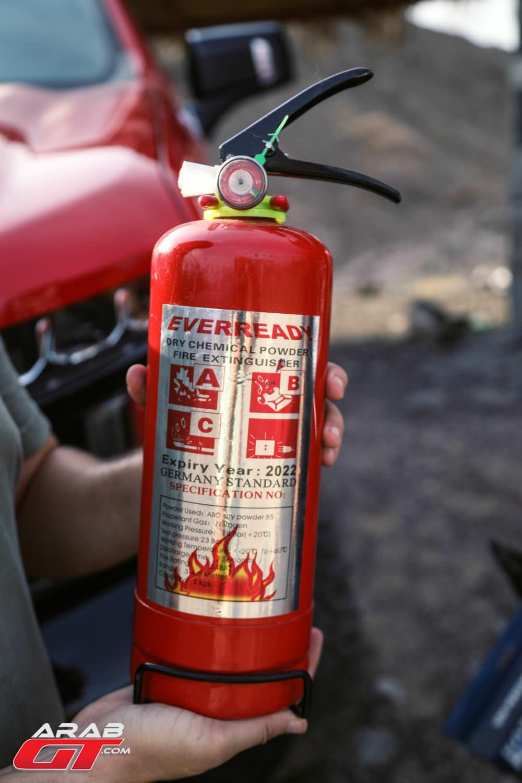 طفاية حريق