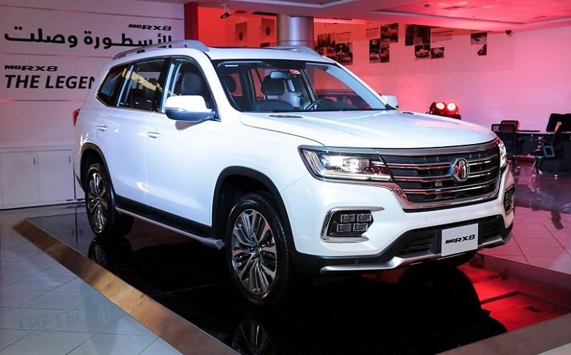ماركات السيارات الصينية MG