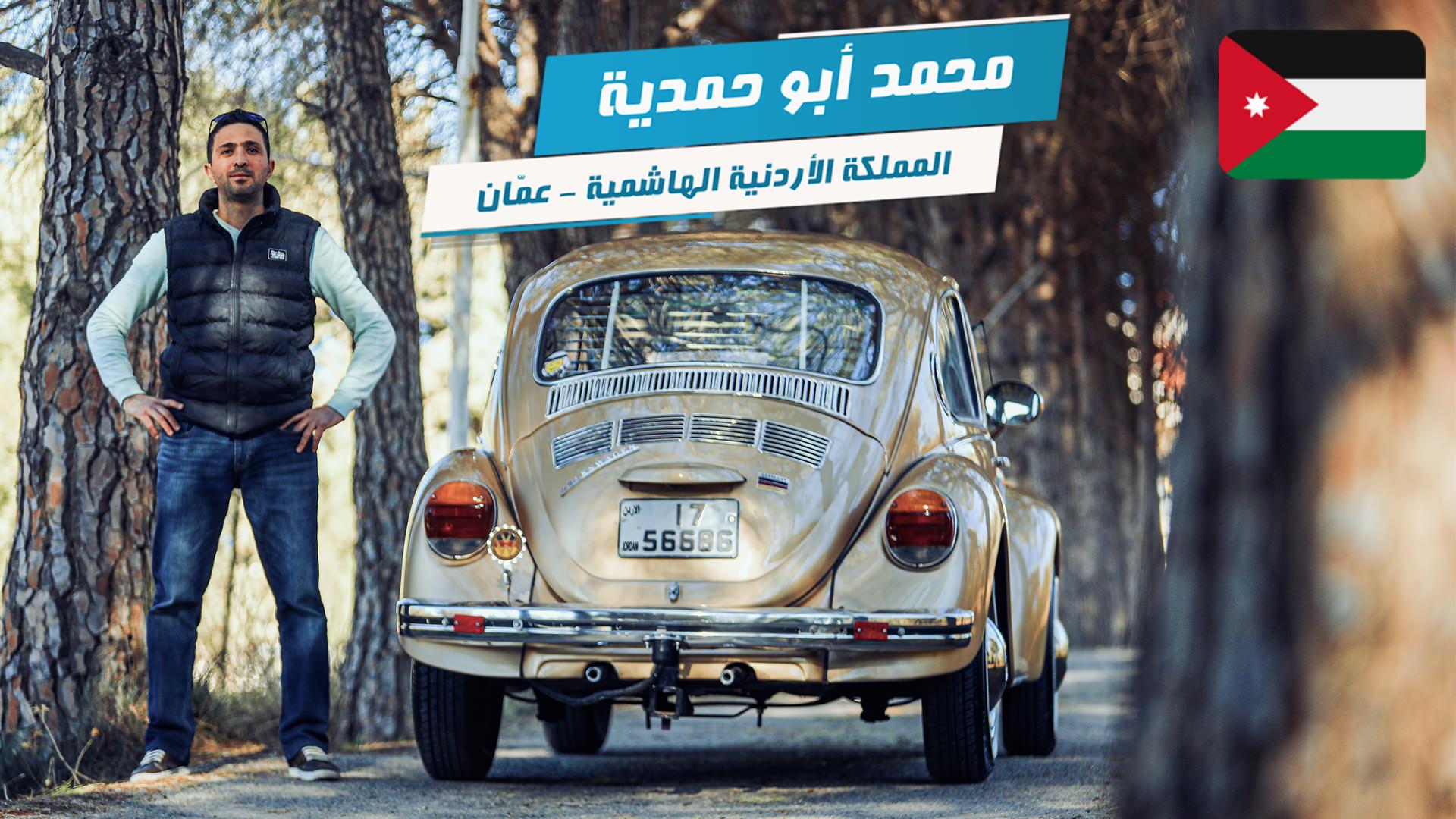 سيارة بيتل قديمة تشارك في مسابقة فولكس فاجن (7)