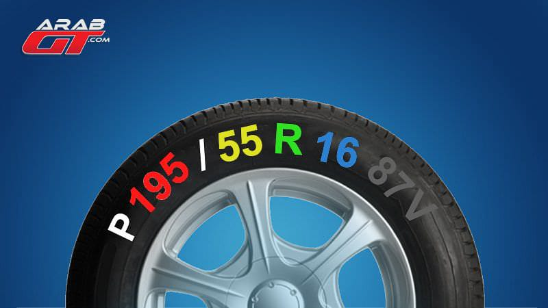 قياس عجلات السيارة