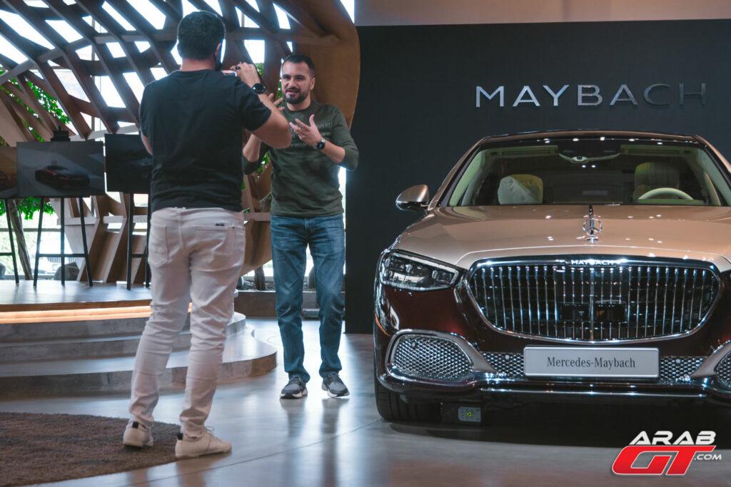 2021 Maybach S Class